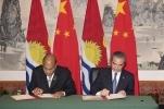 中华人民共和国与基里巴斯共和国恢复外交关系