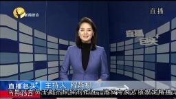 北疆英模先进事迹巡回报告会:弘扬正能量催人奋进