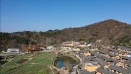 田铺大塆:大别山里的美丽小镇