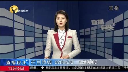 青山法院开庭审理15人涉恶案件