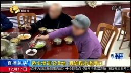 中浩燃气:违约金收取不超本金 存疑可登记