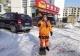 姜曉燕:風雪中,那抹橙色在閃亮