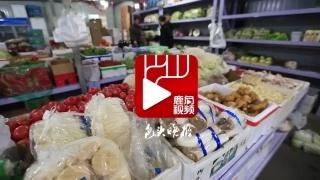 节前蔬菜价格如何?蔬菜批发零售商:会有微涨