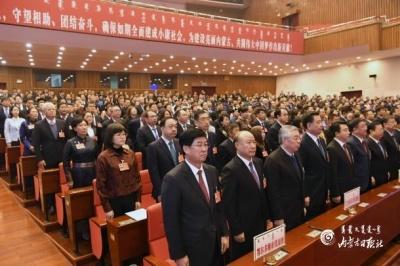 自治区十三届人大三次会议胜利闭幕 石泰峰主持并讲话 布小林李秀领等出席