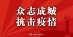 包頭市疾(ji)病預防(fang)控制中心nao)魅甕蠔han)兵就我市目前確診和疑似病例(li)流行病學調查相(xiang)關(guan)問(wen)題答記者問(wen)