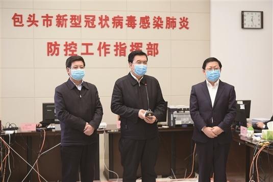张院忠视频连线慰问疫情防控一线医护人员