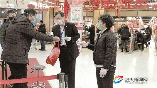 市場供應充(chong)足 超(chao)市運轉有序(xu)