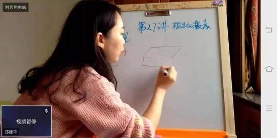 北重三中(zhong)的(de)堅守者(zhe)和追(zhui)夢(meng)人︰我們從來不會停(ting)下(xia)腳步(bu)!