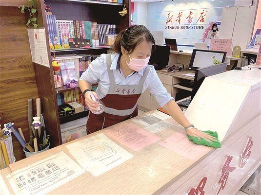 包头市大部分书店恢复营业