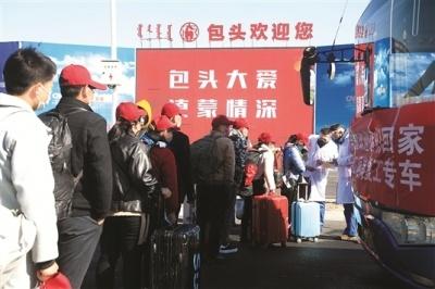 【战疫情 保六稳】政企合力 66名云南工友乘包机返包
