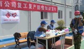 武汉:核酸检测进工地 安全复工复产