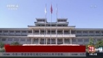 北京:国家图书馆昨起恢复开馆