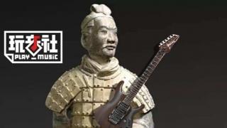 【玩音社】吉他solo
