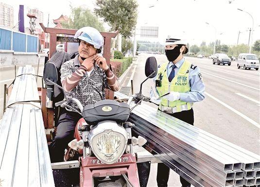 交通宣传保平安