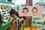 日本连续3天新冠确诊超200例