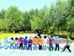 暖心!澳门美高梅游戏登陆福利院带孩子们拥抱爱的秋天...