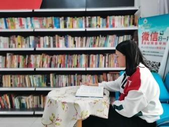 书香文化,浸润包头幸福底色