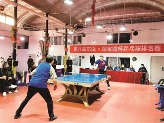 大循环乒乓球赛再掀澳门美高梅游戏登陆:全民健身活动高潮