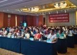 内蒙古第六届肺癌高峰论坛在我市举办