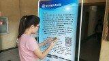 【快传】微信缴热费 供热便民服务再升级