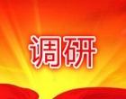 调研期间,赵江涛还察看了白云矿区棚户区改造项目推进情况。