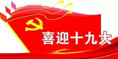 东河区:增进民生福祉 守护百姓安康
