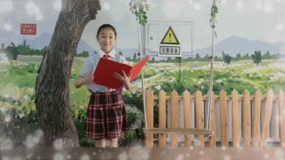 """包头日报""""安利杯•礼赞新中国 讴歌新时代""""短视频系列展播——包钢十小:唱响中国梦"""