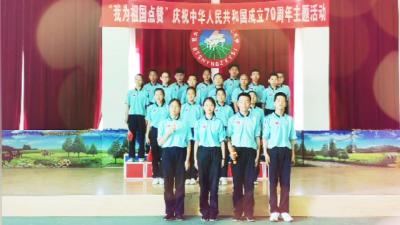 """包头日报""""安利杯•礼赞新中国 讴歌新时代""""短视频系列展播——哈业脑包中学:我骄傲,我是中国人"""