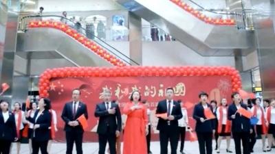 """包头日报""""安利杯•礼赞新中国 讴歌新时代""""短视频系列展播——包百大楼:唱响红歌 表白祖国"""