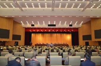 全市非公经济工作会议召开