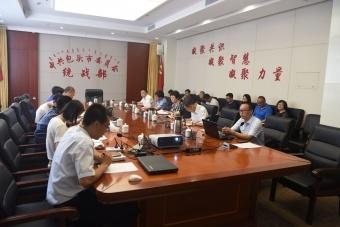 市委統戰部召開2019年第11次理論學習中心組(擴大)學習會
