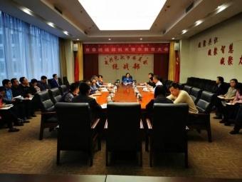 市委统战部机关召开警示教育大会