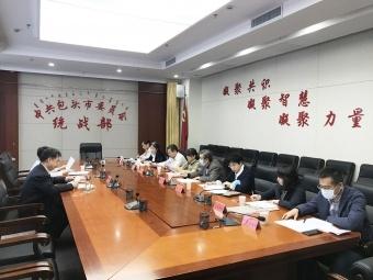 市委统战部召开2020年度调研课题协商分解座谈会