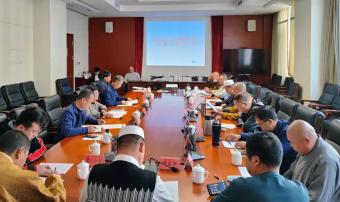 """包头市召开2020年宗教团体联席会议暨""""双月学习""""会议"""