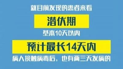 国家卫健委专家组成员李兰娟:新冠肺炎答疑10问