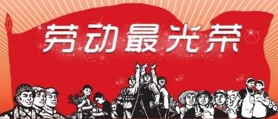 【漠南风雅】达尔罕茂明安——吕国辉作品欣赏
