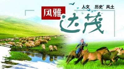 【走过漠南】元朝的宗教政策及汪古部景教的盛行与发展