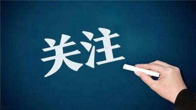 感悟习近平总书记讲话的中华文化底蕴