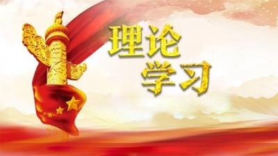 """乡村振兴战略:新时代""""三农""""工作总抓手"""