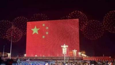 砥砺奋进,书写时代新华章——北京市宣传思想文化工作综述