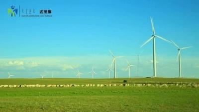2020.01.13《达茂新闻》(汉语).mp4