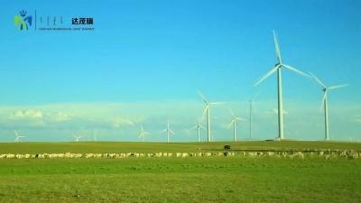 20200106《达茂新闻》(汉语).mp4