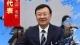 书记市长宣言 | 包头市委副书记、市长赵江涛