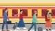 实用!疫情期间坐火车有哪些变化?