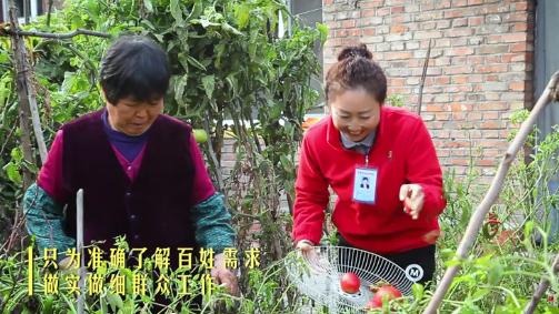 《北疆先锋》系列公益广告第五集 王改梅