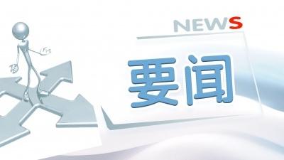 第七次全国人口普查登记将于11月1日开始(蒙语)