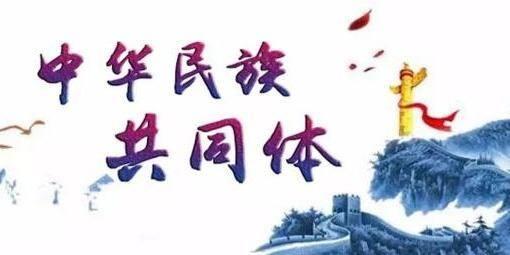 从历史中汲取经验和智慧——铸牢中华民族共同体意识系列评论之十(蒙语)