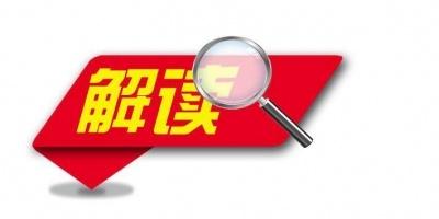 民族地区高校思政课 要铸牢大学生中华民族共同体意识(蒙语)