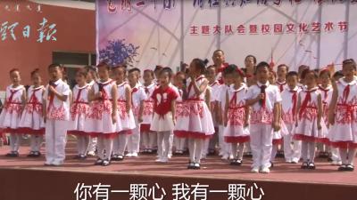 """包头日报""""安利杯•礼赞新中国 讴歌新时代""""短视频系列展播——包钢二十小:向中国母亲诉衷情"""